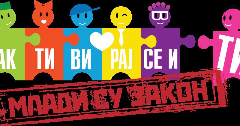 Raspisan konkurs za omladinske projekte na teritoriji Mačvanskog i Kolubarskog okruga
