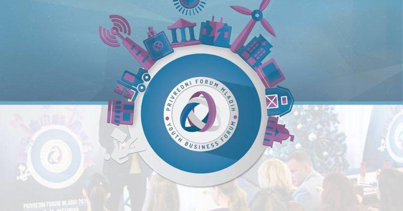 Privredni forum mladih 2017 – Konferencija omladinskog preduzetništva