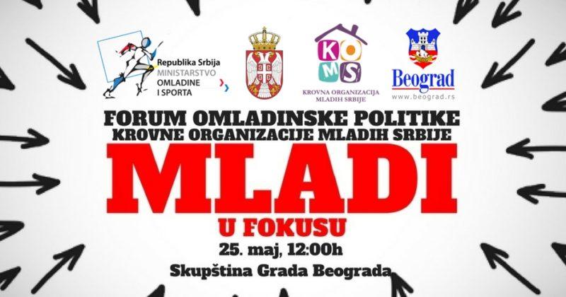 Godišnji forum omladinske politike KOMS: MLADI U FOKUSU