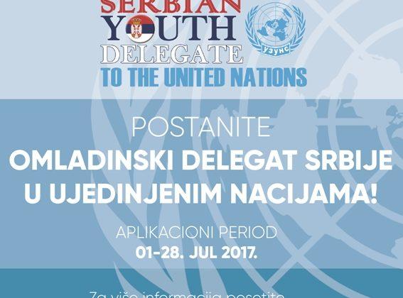 Postanite mladi delegati Srbije u Ujedinjenim nacijama!