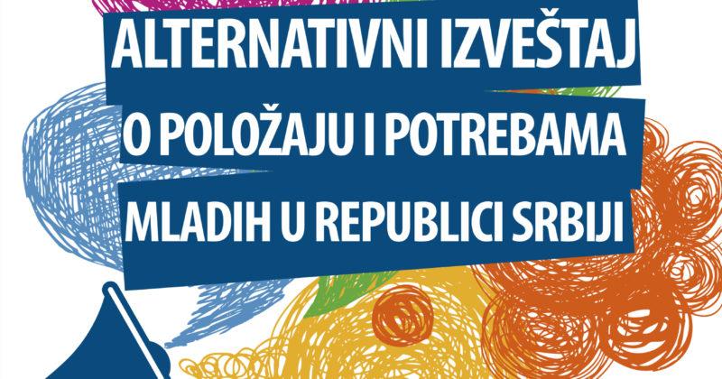 Alternativni izveštaj o položaju i potrebama mladih u Srbiji – 2017. godina