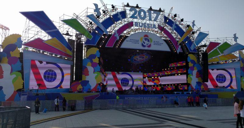 KOMS posetio Svetski festival omladine i studenata