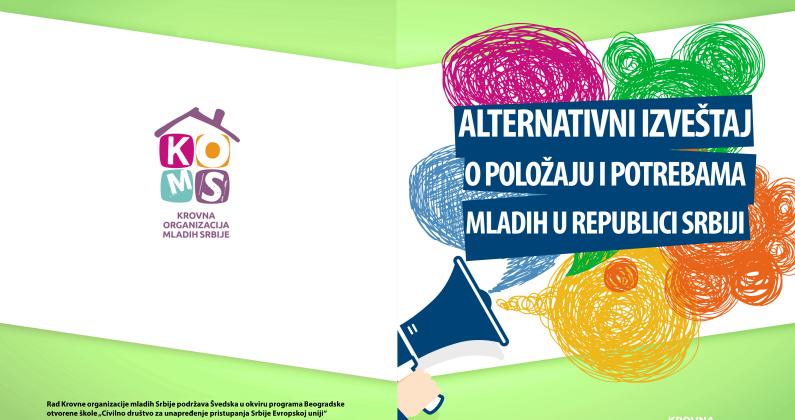Alternativni izveštaj o položaju i potrebama mladih u Republici Srbiji – 2018. godina