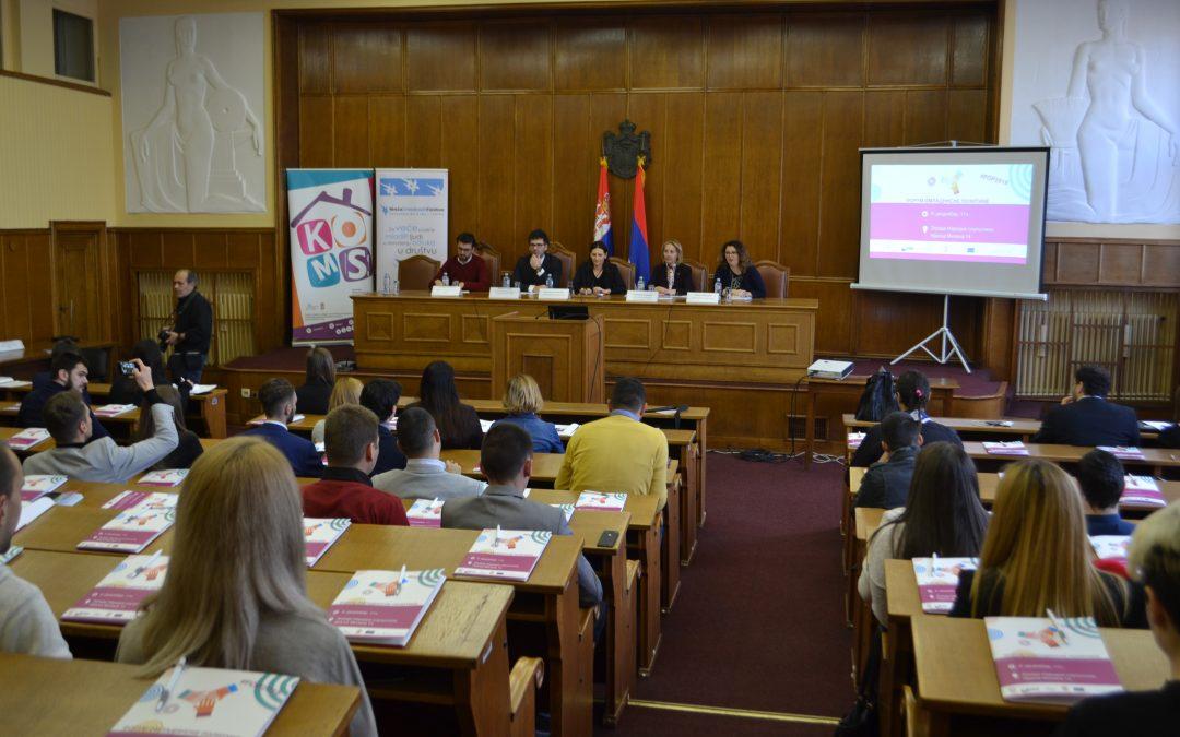 Održan drugi Forum omladinske politike – FOP 2018