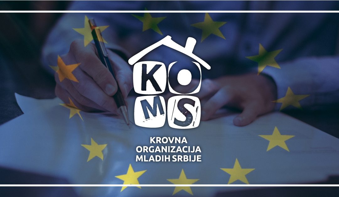 Rezultati konkursa za istraživačke radove na temu Evropske unije i evropskih integracija