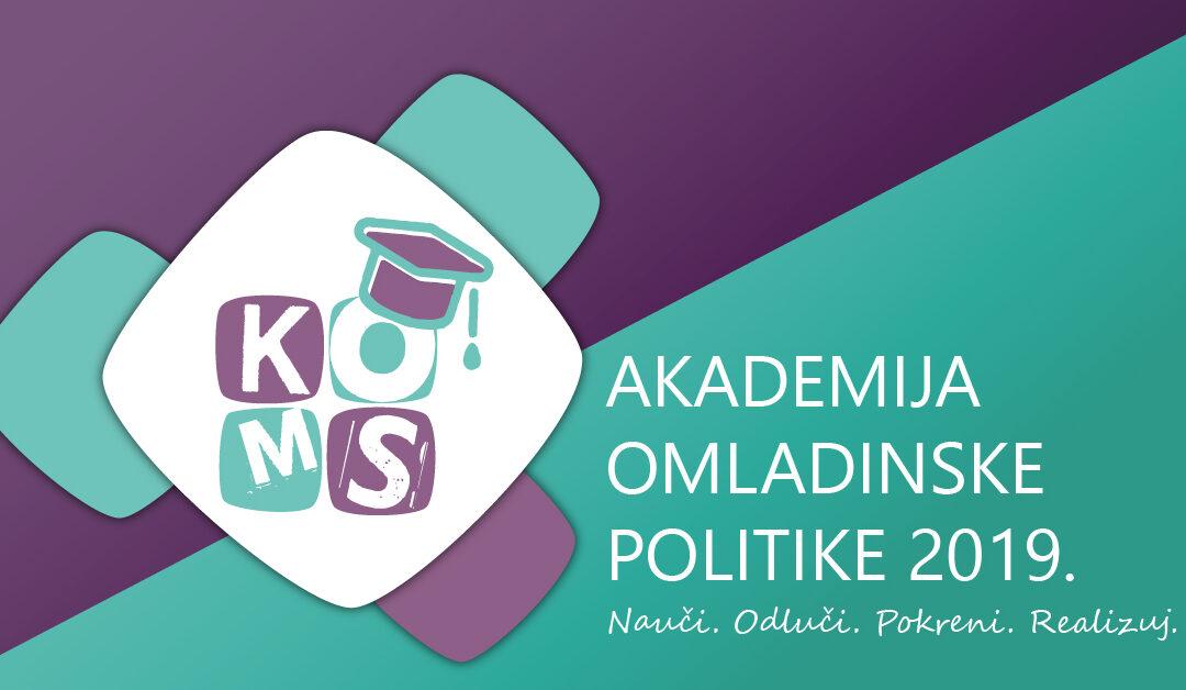 Konkur Akademija omladinske politike 2019.