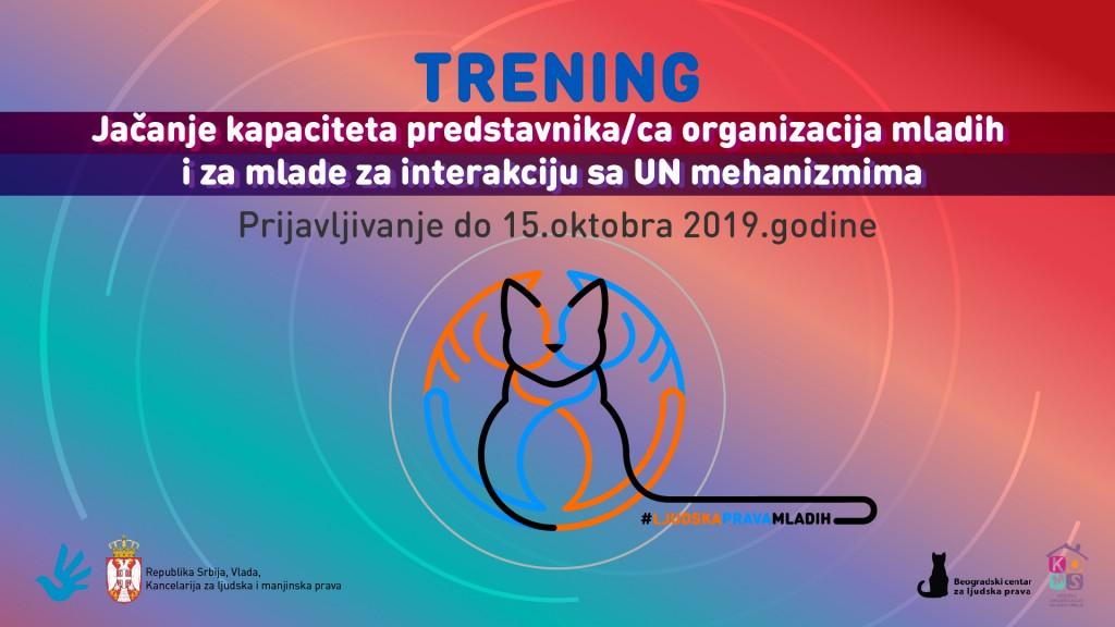 Jačanje kapaciteta organizacija mladih i za mlade za interakciju sa UN mehanizmima 16. i 17.oktobar, Kragujevac
