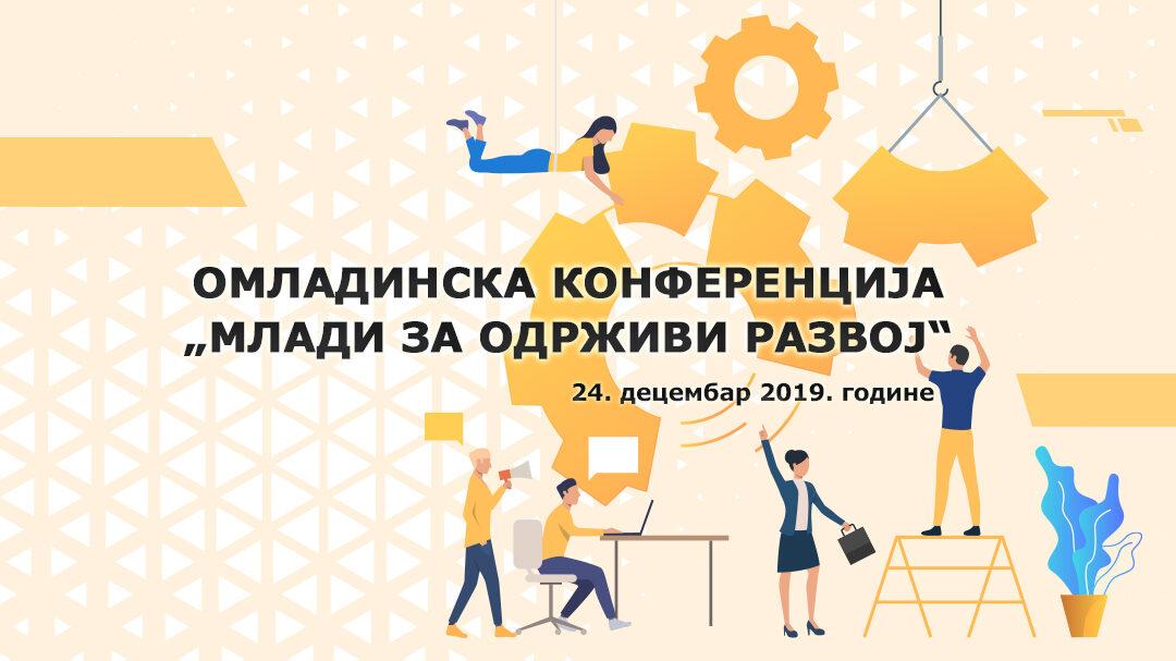 """Omladinska konferencija """"MLADI ZA ODRŽIVI RAZVOJ"""""""