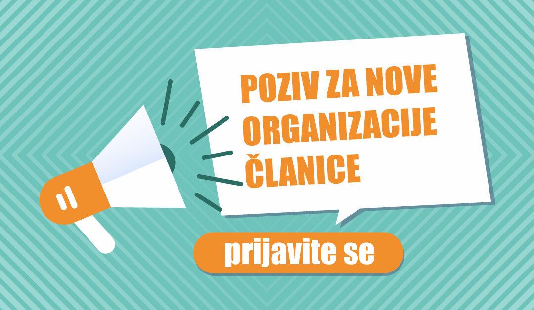 Priključite se KOMS-u: Postanite naša organizacija članica