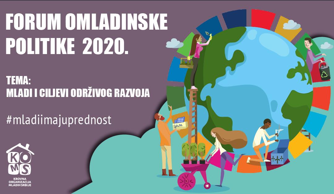 Forum omladinske politike 2020. #mladiimajuprednost