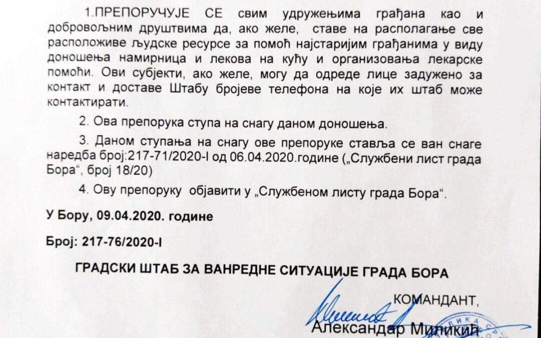 Naredba Gradskog štaba za vanredne situacije Grada Bora preinačena u preporuku