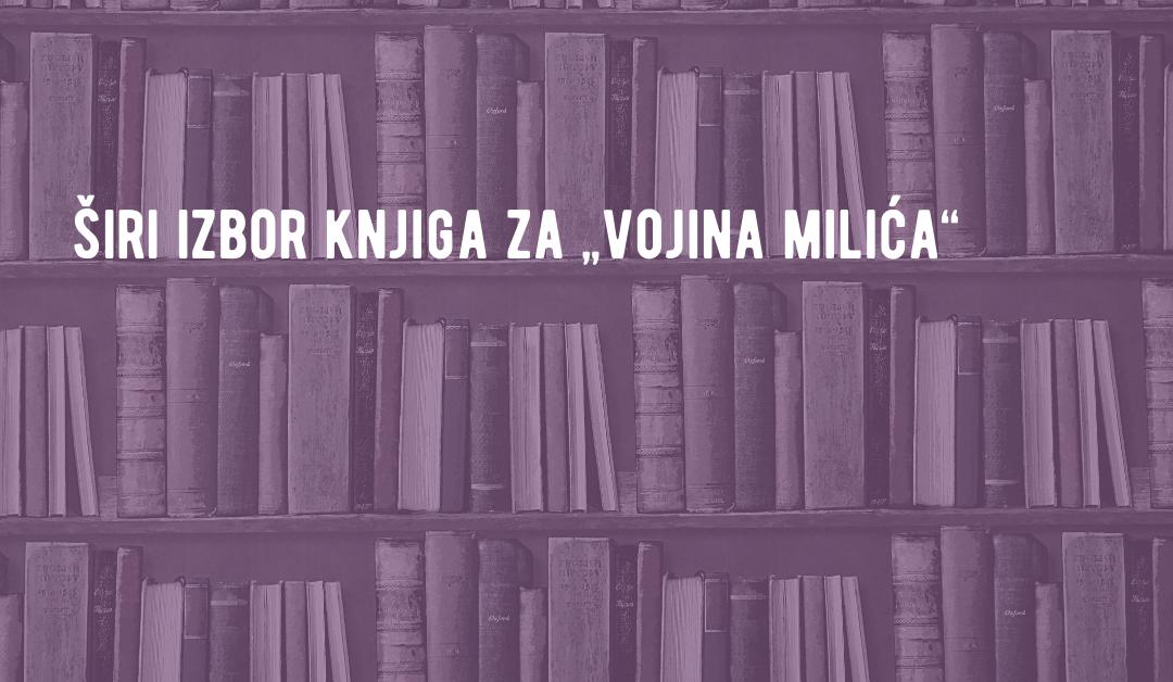 Alternativni izveštaj u konkurenciji za nagradu Srpskog sociološkog društva