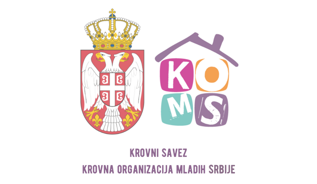 KOMS (National Youth Council of Serbia) became legally recognized as The National Youth Council