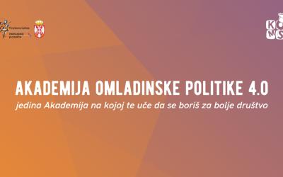 Konkurs za odabir četvrte generacije Akademije omladinske politike