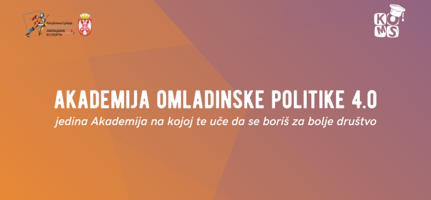 Akademija omladinske politike: uspešno realizovan peti modul