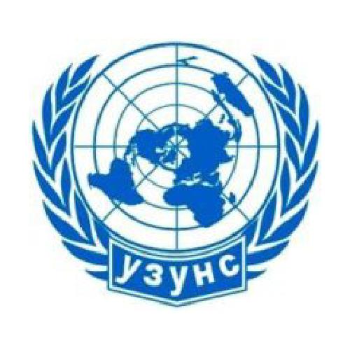 Udruženje za Ujedinje nacije Srbije UNA