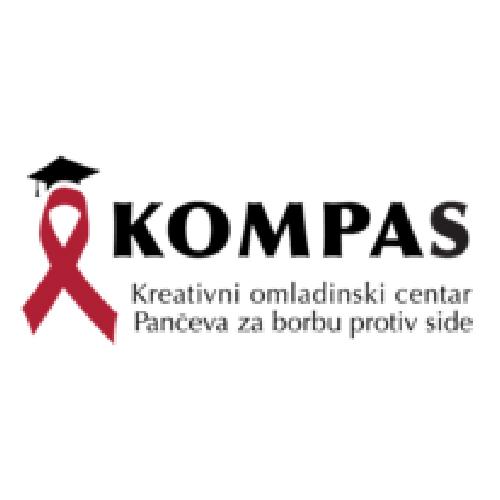 """Kreativni omladinski centar Pančeva za borbu protiv side – """"KOMPAS"""""""