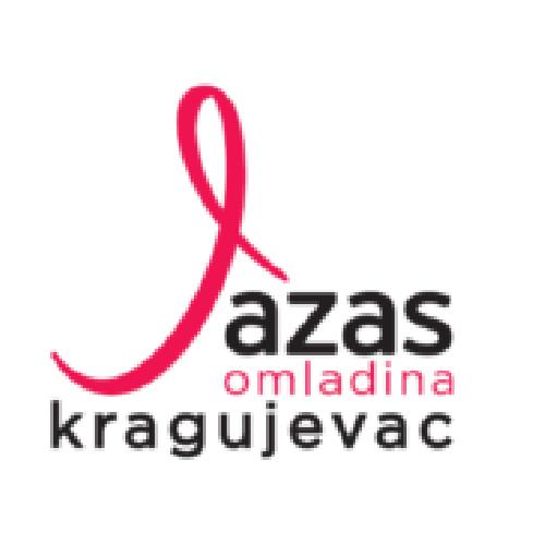 Omladina JAZAS-a Kragujevac