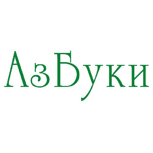 AzBuki