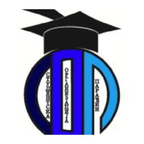 Studentska organizacja Paraćin