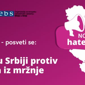 Osvesti se, posveti se – mladi protiv zločina iz mržnje: Mladi za Srbiju bez zločina iz mržnje