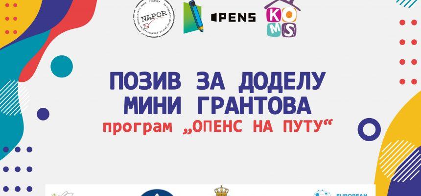"ZAVRŠEN KONKURS PROGRAMA ""OPENS NA PUTU"""