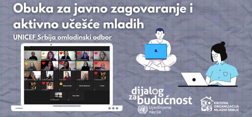 Obuka za javno zagovaranje i aktivno učešće mladih: Omladinski odbor UNICEF Srbija