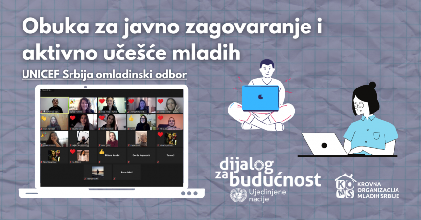 Training on Public Advocacy and Active Youth Participation: UNICEF Serbia Youth Committee