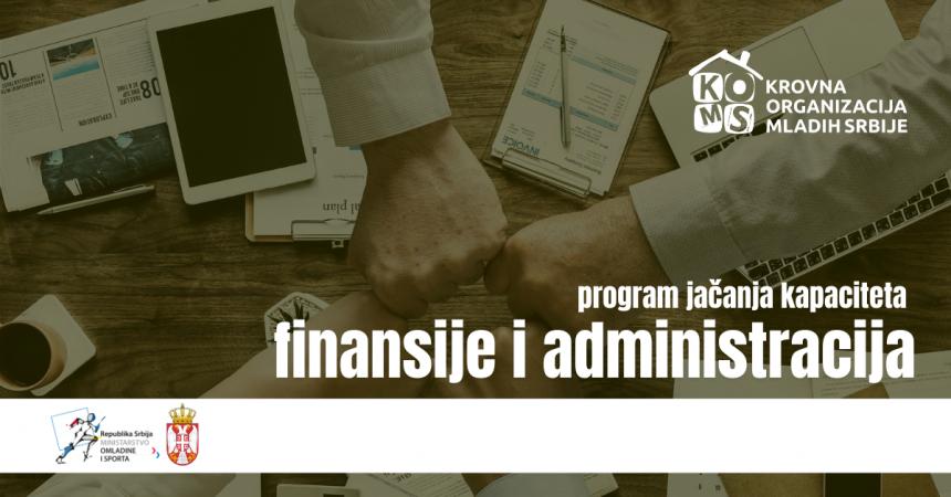 POZIV: Program jačanja kapaciteta 2021 – Finansije i administracija