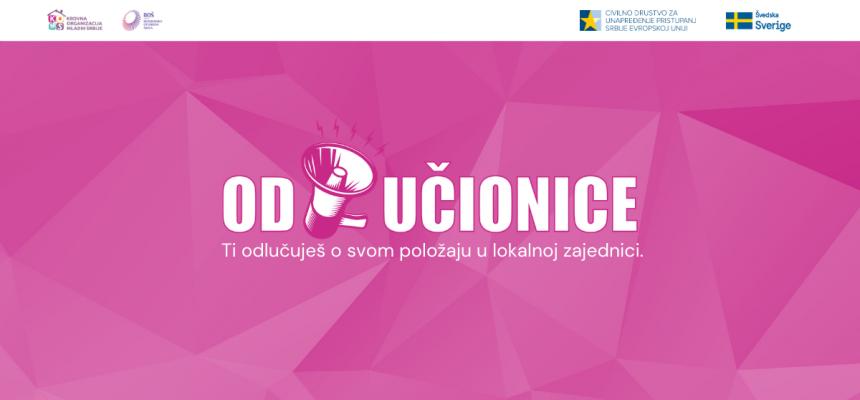 Lokalne zajednice po meri mladih: Odlučionice 2.0 – otvorene prijave!