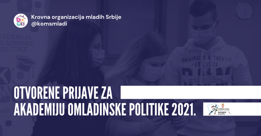 Otvorene prijave za Akademiju omladinske politike 2021.