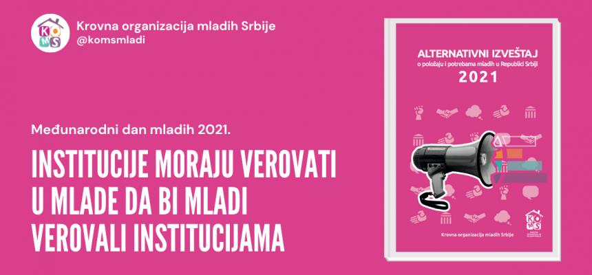 Međunarodni dan mladih: Objavljen Alternativni izveštaj o položaju i potrebama mladih za 2021.